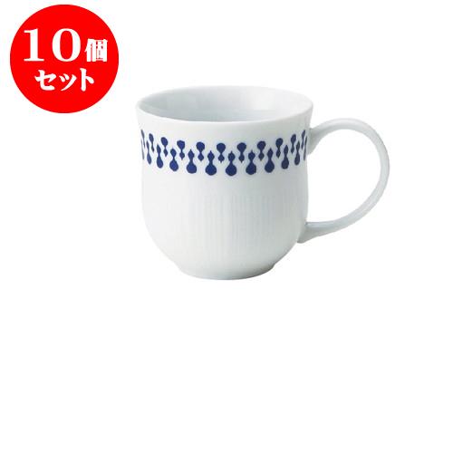 10個セット fu-cu-be カップ 1000fucus [100 X 70 X h70mm] [約140g][約130cc] | コーヒー カップ ティー 紅茶 喫茶 碗皿 人気 おすすめ 食器 洋食器 業務用 飲食店 カフェ うつわ 器 おしゃれ かわいい ギフト プレゼント 引き出物 誕生日 贈答品