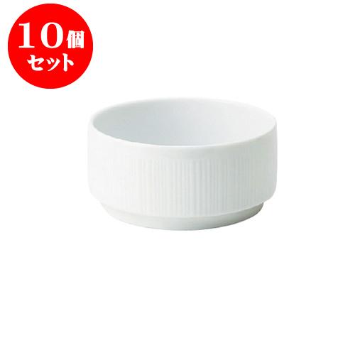 10個セット fu-cu-be 11cmフルーツボール 白 [直径110 X h55mm] [約230g] | ボウル ボール 鉢 はち 人気 おすすめ 食器 洋食器 業務用 飲食店 カフェ うつわ 器 おしゃれ かわいい ギフト プレゼント 引き出物 誕生日 贈り物 贈答品