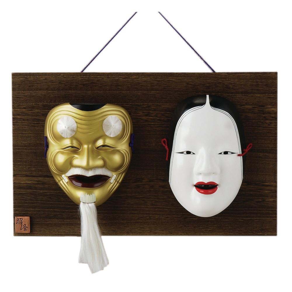翁.増女(板付) [ 板 41.0 x 25.5cm ] 【 お面 】 | インテリア 壁掛け 和室 縁起物