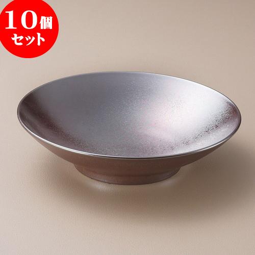 10個セット 大鉢 鉄結晶パスタボール [ 22.5 x 4.5cm ] | 盛り鉢 盛鉢 万能 取り鉢 おすすめ 食器 業務用 飲食店 カフェ うつわ 器 おしゃれ かわいい お洒落 可愛い おしゃれ かわいい お洒落 可愛い