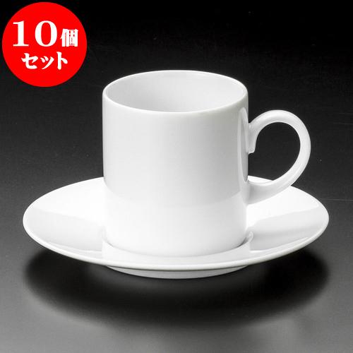 10個セット コーヒー UE玉切立コーヒー碗皿 [ 9.5 x 6.5 x 6.8cm 150cc ・ 13.8 x 1.5cm ] 料亭 旅館 和食器 飲食店 業務用