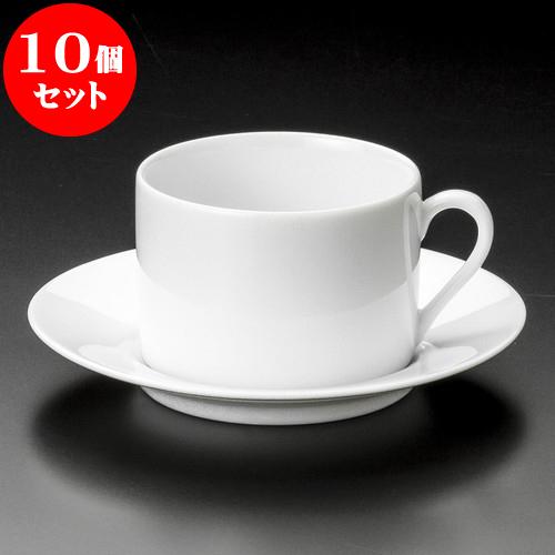 10個セット コーヒー UE玉切立紅茶碗皿 [ 10 x 8 x 5.3cm 180cc ・ 4 x 2cm ] 料亭 旅館 和食器 飲食店 業務用