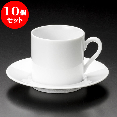 10個セット コーヒー UE玉切立デミタス碗皿 [ 8.5 x 6.4 x 5.9cm 100cc ・ 12.3 x 1.8cm ] 料亭 旅館 和食器 飲食店 業務用