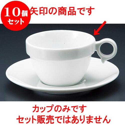 最先端 10個セット コーヒー MARU手付きスタックカップ大碗 [ 12.5 x 9.5 x 6cm 275cc ] 料亭 旅館 和食器 飲食店 業務用, トップカメラ 14d251ec