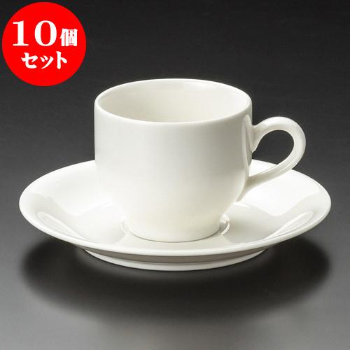10個セット コーヒー NBサニーホワイトコーヒー碗皿 [ 7.5 x 6.5cm 200cc ・ 15 x 2cm ] 料亭 旅館 和食器 飲食店 業務用