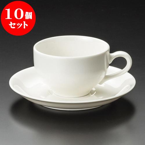 10個セット コーヒー NBサニーホワイト紅茶碗皿 [ 9 x 5.5cm 220cc ・ 15 x 2cm ] 料亭 旅館 和食器 飲食店 業務用