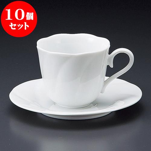 10個セット コーヒー 花形新白磁碗皿 [ 10.3 x 8 x 6.7cm 190cc ・ 14.5 x 2cm ] 料亭 旅館 和食器 飲食店 業務用