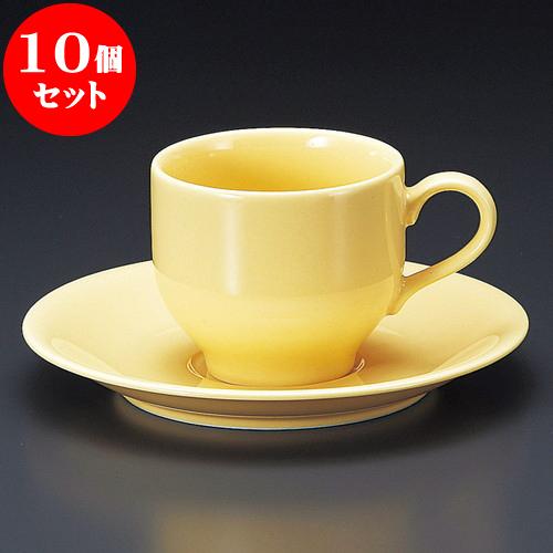 10個セット コーヒー サニーコーヒー碗皿 [ 10 x 7.5 x 6.5cm 200cc ・ 15 x 2cm ] 料亭 旅館 和食器 飲食店 業務用