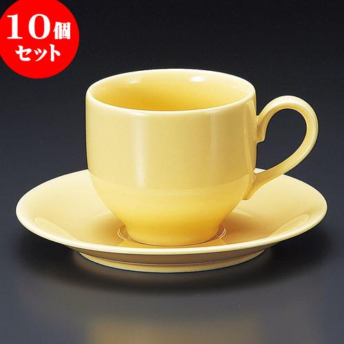 10個セット コーヒー サニーアメリカン碗皿 [ 11 x 8.5 x 7.5cm 250cc ・ 15 x 2cm ] 料亭 旅館 和食器 飲食店 業務用