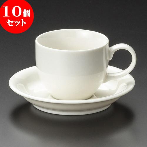 10個セット コーヒー NBマールデミタス碗皿 [ 6.4 x 5.1cm 110cc ・ 11.2 x 2cm ] 料亭 旅館 和食器 飲食店 業務用