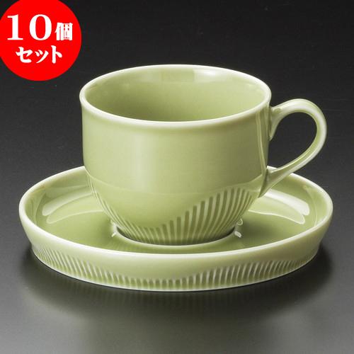 10個セット コーヒー ヒワトクサ兼用碗皿 [ 8.3 x 6.4cm 210cc ・ 13.8 x 2cm ] 料亭 旅館 和食器 飲食店 業務用