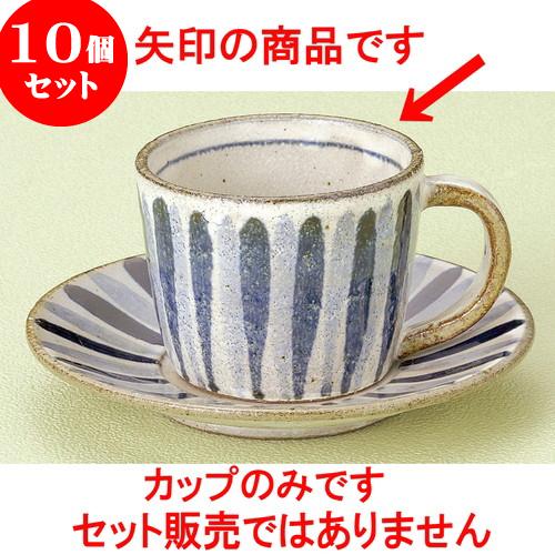 10個セット コーヒー 染付十草切立コーヒー碗 [ 8.2 x 6.4cm 220cc ] 料亭 旅館 和食器 飲食店 業務用