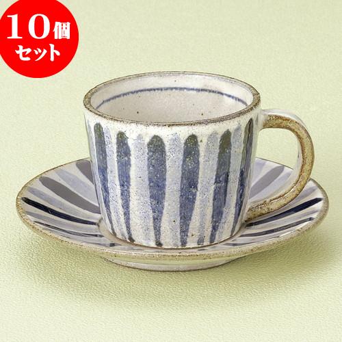 10個セット コーヒー 染付十草切立コーヒー碗皿 [ 8.2 x 6.4cm 220cc ・ 15.2 x 2.2cm ] 料亭 旅館 和食器 飲食店 業務用