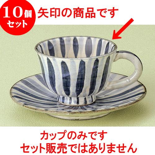 10個セット コーヒー 染付十草コーヒー碗 [ 9 x 7cm 180cc ] 料亭 旅館 和食器 飲食店 業務用