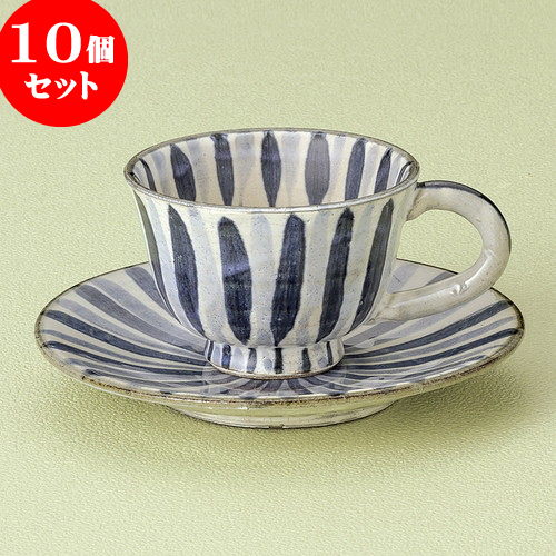 10個セット コーヒー 染付十草コーヒー碗皿 [ 9 x 7cm 180cc ・ 15.2 x 2.2cm ] 料亭 旅館 和食器 飲食店 業務用