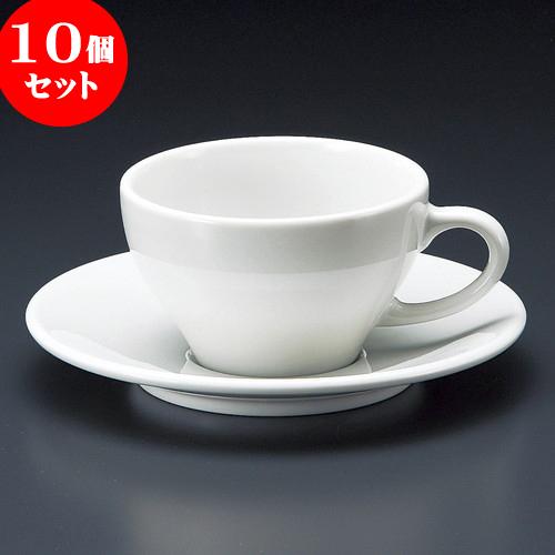 10個セット コーヒー オリエント兼用碗皿 [ 9.5 x 5.9cm 220cc ・ 15.7 x 2cm ] 料亭 旅館 和食器 飲食店 業務用
