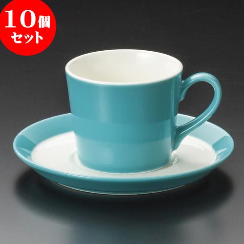 10個セット コーヒー パシオン TB&ORコーヒーC/S TB [ 10.5 x 7.8 x 6.8cm 175cc ・ 15.2 x 2cm ] 料亭 旅館 和食器 飲食店 業務用