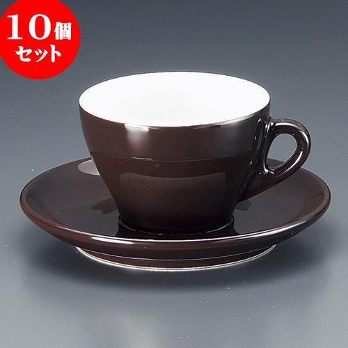 10個セット コーヒー プリーツ(Black brown)カプチーノC/S(特白磁) [ 10.6 x 8.6 x 5.9cm 160cc ・ 13.7 x 2.2cm ] 料亭 旅館 和食器 飲食店 業務用