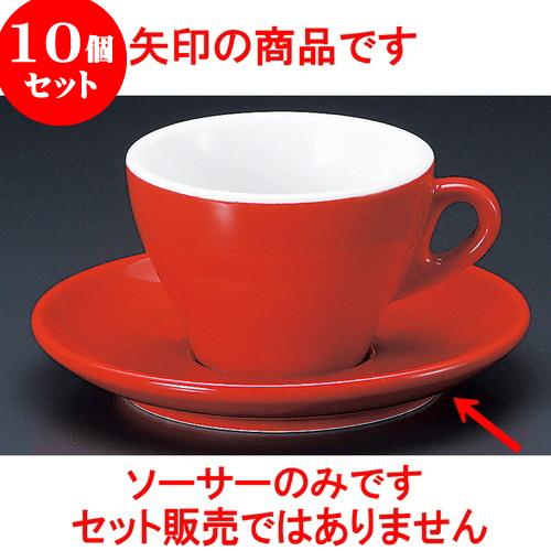 10個セット コーヒー プリーツ(Homura)カプチーノ受皿(特白磁) [ 13.7 x 2.2cm ] 料亭 旅館 和食器 飲食店 業務用