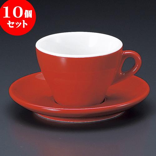 10個セット コーヒー プリーツ(Homura)カプチーノC/S(特白磁) [ 10.6 x 8.6 x 5.9cm 160cc ・ 13.7 x 2.2cm ] 料亭 旅館 和食器 飲食店 業務用