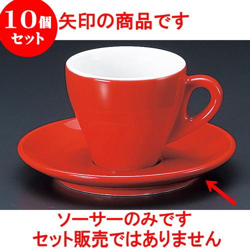 10個セット コーヒー プリーツ(Homura)エスプレッソ受皿(特白磁) [ 11.8 x 1.7cm ] 料亭 旅館 和食器 飲食店 業務用