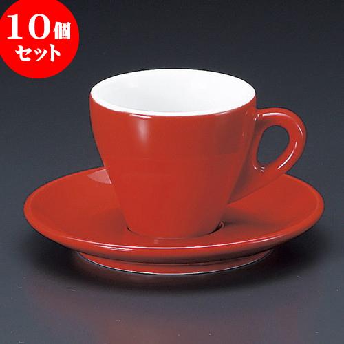 10個セット コーヒー プリーツ(Homura)エスプレッソC/S(特白磁) [ 8.5 x 6.5 x 5.6cm 80cc ・ 11.8 x 1.7cm ] 料亭 旅館 和食器 飲食店 業務用