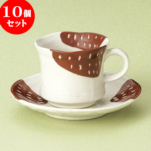 10個セット コーヒー 赤カスリコーヒー碗皿 [ 10.3 x 8.3 x 7cm 190cc ・ 14.6 x 2.6cm ] 料亭 旅館 和食器 飲食店 業務用
