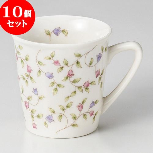 10個セット マグカップ つる小花マグ [ 8.3 x 8.5cm 320cc ]