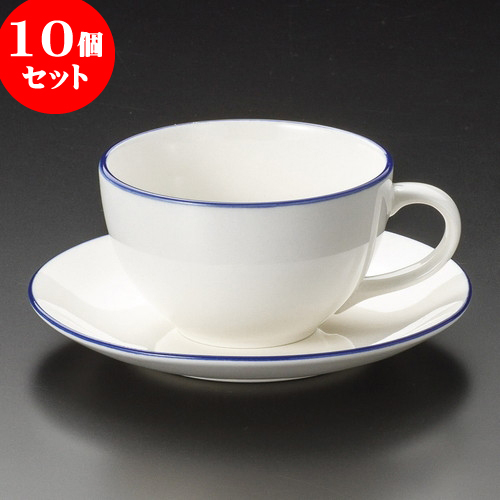 10個セット コーヒー ホーローPCコーヒー碗皿 [ 9.5 x 5.8cm 240cc ・ 14.5 x 2cm ] 料亭 旅館 和食器 飲食店 業務用