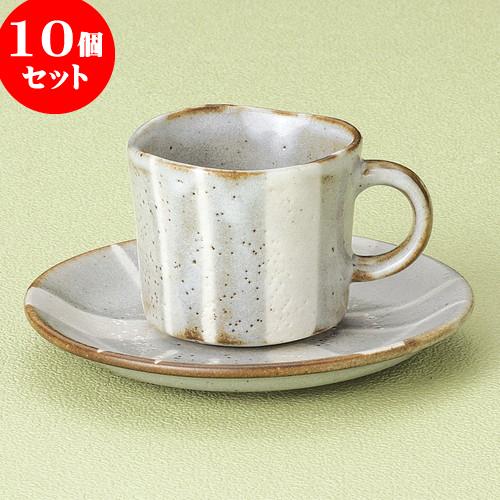 10個セット コーヒー 鼠志野十草コーヒー碗皿 [ 7.5 x 7.6cm 140cc ・ 14.5 x 2cm ] 料亭 旅館 和食器 飲食店 業務用