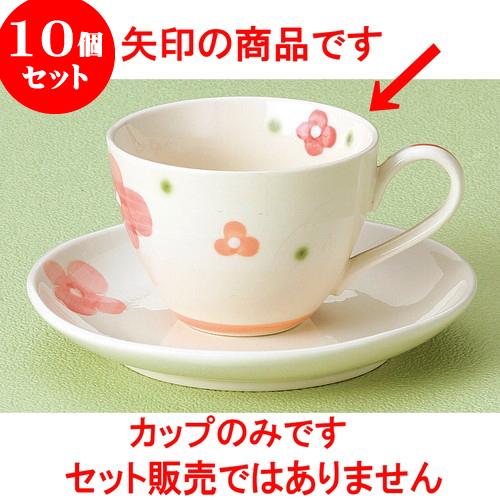 10個セット コーヒー 手彫り小花コーヒー碗 コーヒー 6.1cm [ 8.6 x 6.1cm 200cc 10個セット ] 料亭 旅館 和食器 飲食店 業務用, ハナミガワク:8ca73d4d --- sunward.msk.ru