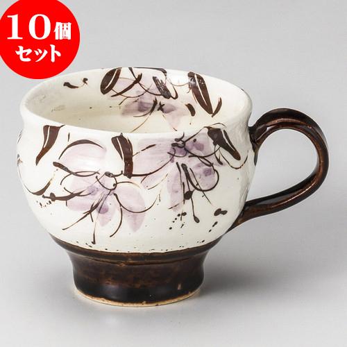 10個セット マグカップ アメ釉花紋マグ [ 8.7 x 7.6cm 300cc ]