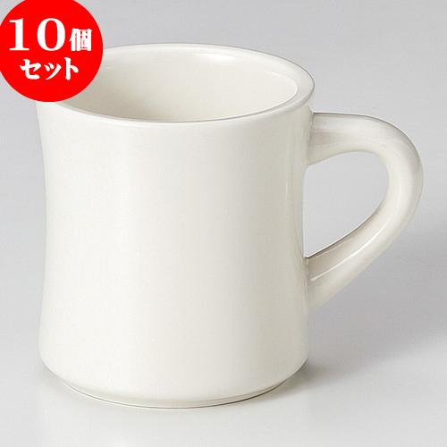 10個セット マグカップ NBダイナーマグ [ 12.2 x 8.8 x 9.3cm 345cc ]