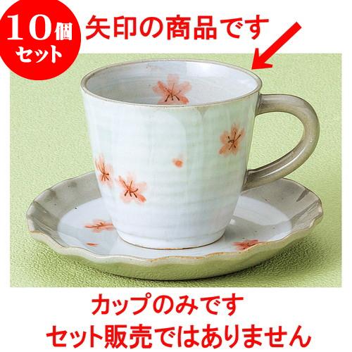 10個セット コーヒー ] 小花(ピンク)コーヒー碗 150cc [ 7.9 x 6.5cm 6.5cm 150cc ] 料亭 旅館 和食器 飲食店 業務用, まつげエクステ商材LinerGlobal:3d9ed25d --- sunward.msk.ru