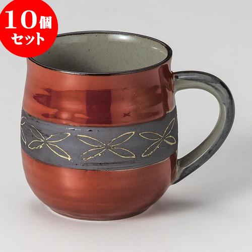 10個セット マグカップ 赤帯金彩マグ [ 10.7 x 8 x 8cm 250cc ]