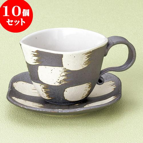 10個セット コーヒー 角型黒格子コーヒー碗皿 [ 8.9 x 7.1cm 210cc ・ 12.7 x 12.2 x 2.7cm ] 料亭 旅館 和食器 飲食店 業務用