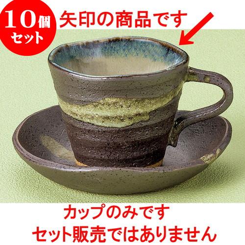 10個セット コーヒー 黒銀彩雲流コーヒー碗 [ 9 x 7cm 200cc ] 料亭 旅館 和食器 飲食店 業務用