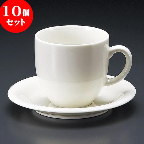 10個セット コーヒー NBマリンアメリカン碗皿 [ 8.3 x 8cm 310cc ・ 14.5 x 2cm ] 料亭 旅館 和食器 飲食店 業務用