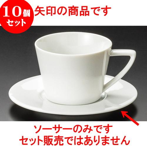 10個セット コーヒー 全国一律送料無料 シルビアホワイト紅茶受皿 14 x 1.3cm 業務用 飲食店 旅館 料亭 和食器 お金を節約