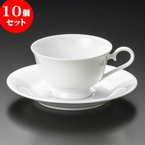 10個セット コーヒー 白磁カルチェ兼用碗皿 [ 9.5 x 6cm 210cc ・ 15.5 x 2cm ] 料亭 旅館 和食器 飲食店 業務用