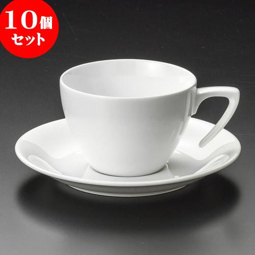 10個セット コーヒー 強化ニュースタック兼用碗皿 [ 8.9 x 6cm ・ 15 x 2cm ] 料亭 旅館 和食器 飲食店 業務用