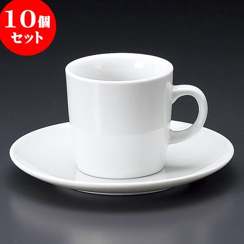 10個セット コーヒー マグコーヒー碗皿 [ 7.3 x 7.1cm 170cc ・ 15.3 x 1.8cm ] 料亭 旅館 和食器 飲食店 業務用