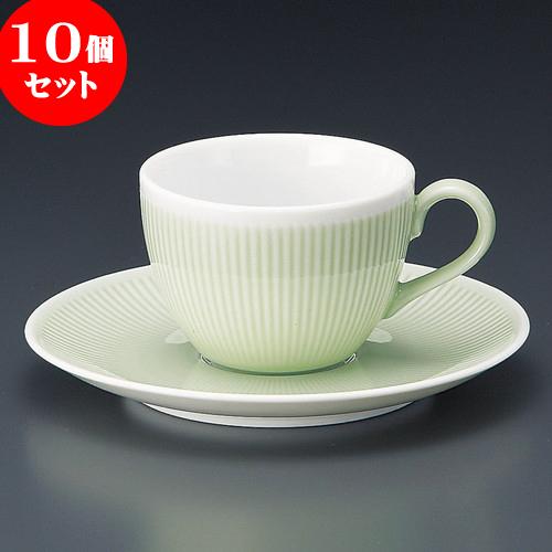 10個セット コーヒー リフレミントコーヒー碗皿 [ 8.3 x 6.2cm 170cc ・ 15.2 x 2cm ] 料亭 旅館 和食器 飲食店 業務用
