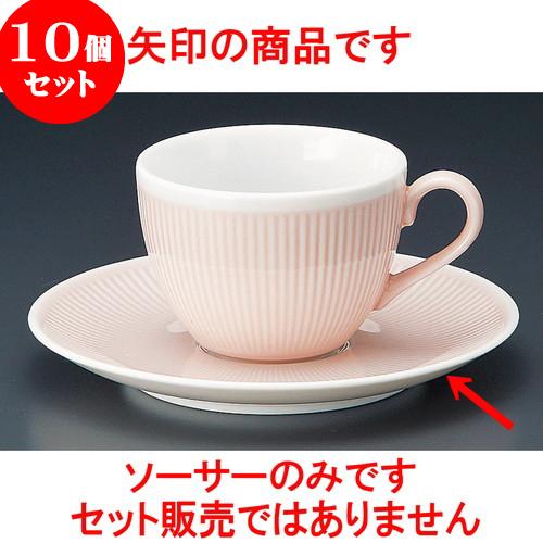 10個セット コーヒー リフレロゼコーヒー受皿 [ 15.2 x 2cm ] 料亭 旅館 和食器 飲食店 業務用