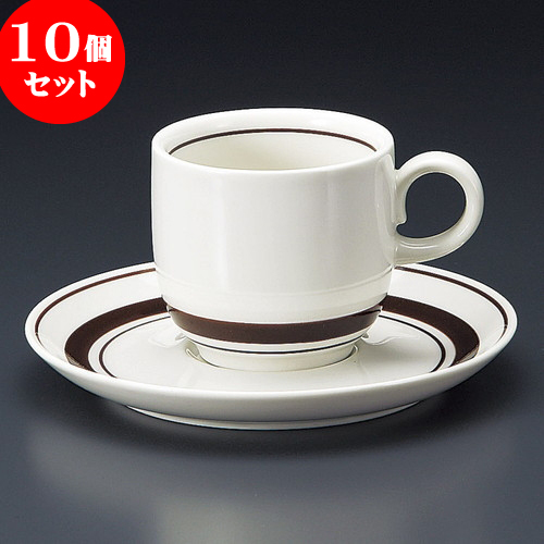10個セット コーヒー ストン茶線コーヒー碗皿 [ 7 x 6.5cm 180cc ・ 14.7 x 2cm ] 料亭 旅館 和食器 飲食店 業務用