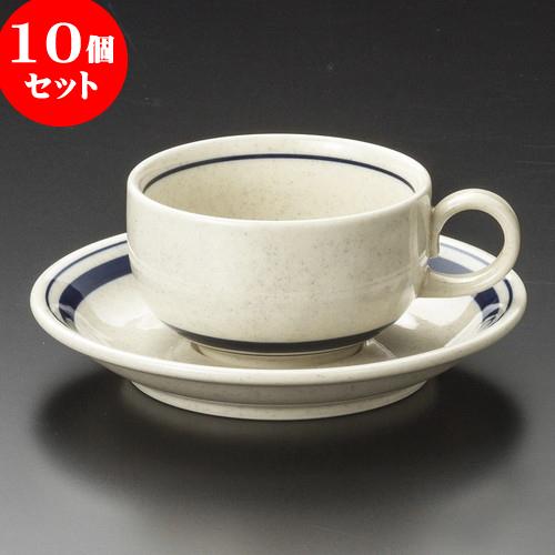 10個セット コーヒー インディゴライン紅茶碗皿 [ 8.6 x 5.1cm 185cc ・ 14.2 x 2.5cm ] 料亭 旅館 和食器 飲食店 業務用