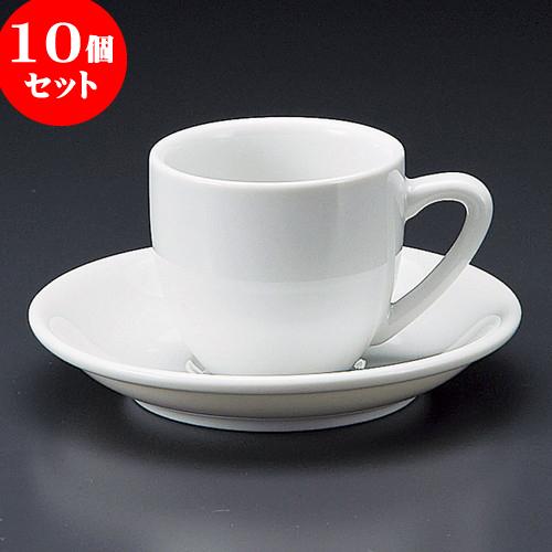 10個セット コーヒー 白ナツメデミタス碗皿 [ 6.1 x 5.5cm 100cc ・ 12.8 x 1.9cm ] 料亭 旅館 和食器 飲食店 業務用