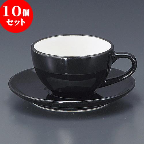 10個セット コーヒー シャインブラックデミタス碗皿 [ 7.7 x 4.6cm 130cc ・ 11.4 x 1.4cm ] 料亭 旅館 和食器 飲食店 業務用