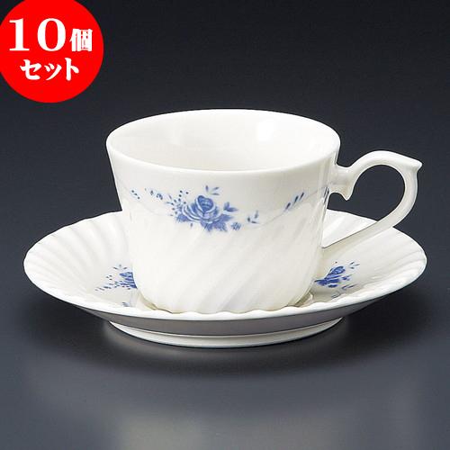 10個セット コーヒー ブルーローズNB紅茶碗皿 [ 8.3 x 5.8cm 210cc ・ 14.5 x 2cm ] 料亭 旅館 和食器 飲食店 業務用