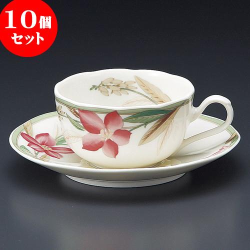 10個セット コーヒー マドレーヌNB紅茶碗皿 [ 9 x 5cm 210cc ・ 14.7 x 2cm ] 料亭 旅館 和食器 飲食店 業務用